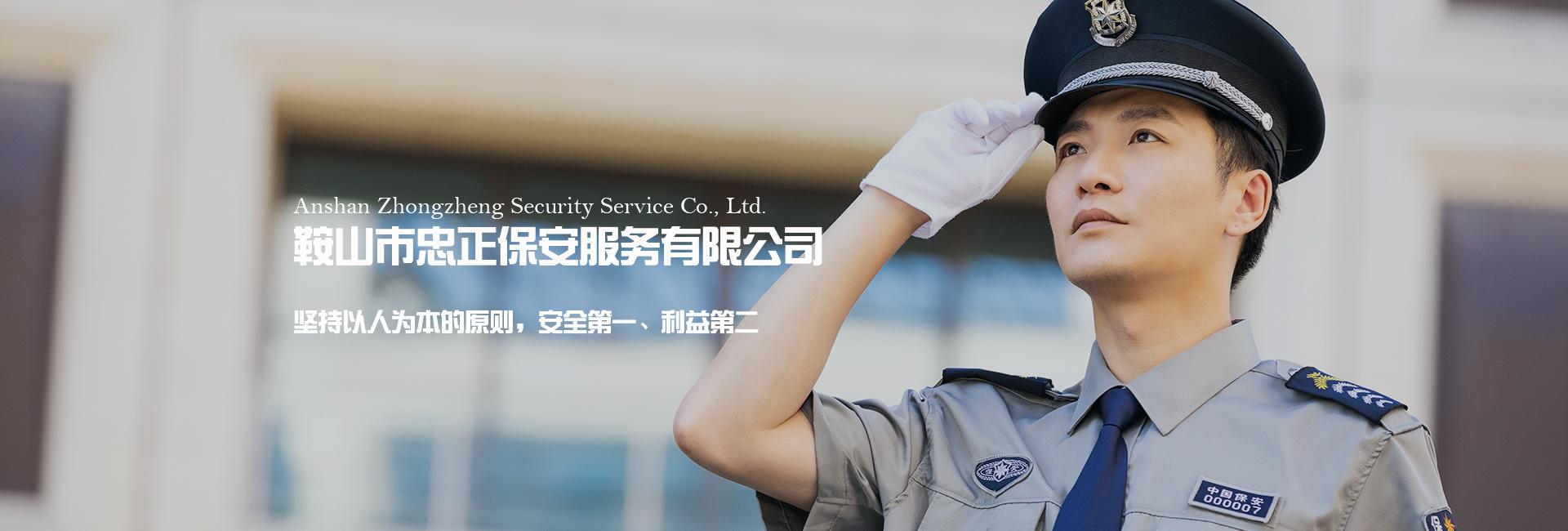 辽宁乐鱼手机版公司